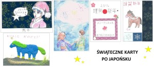 NEW YEAR CARD IN JAPANESE COMPETITION IN B.J. LANGUAGE CENTRE