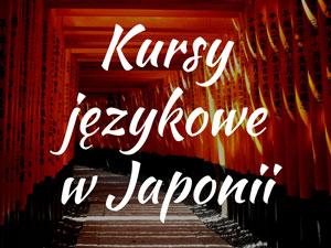 japan-77986_2
