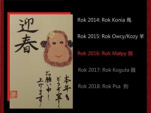Chiński Nowy Rok grafika