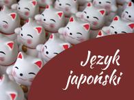 język japoński