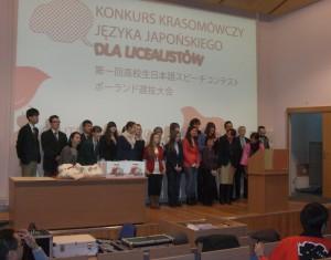konkurs krasomówczy z języka japońskiego