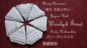 Karta świateczna 01 Wesołych świąt multi l
