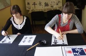 kaligrafia-w-ferie