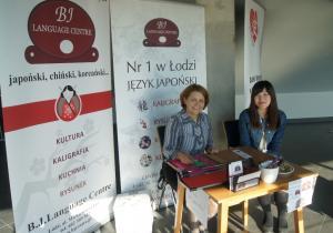 Międzynarodowy Festiwal Komiksu i Gier 2014