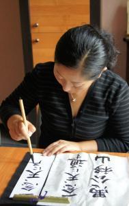 P-Miho-kaligrafuje